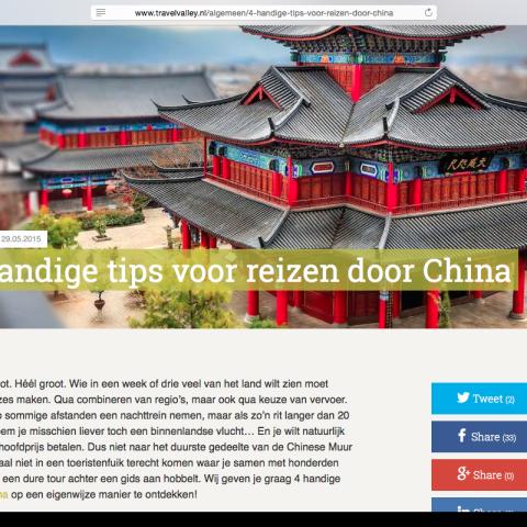 Travelvalley.nl - China
