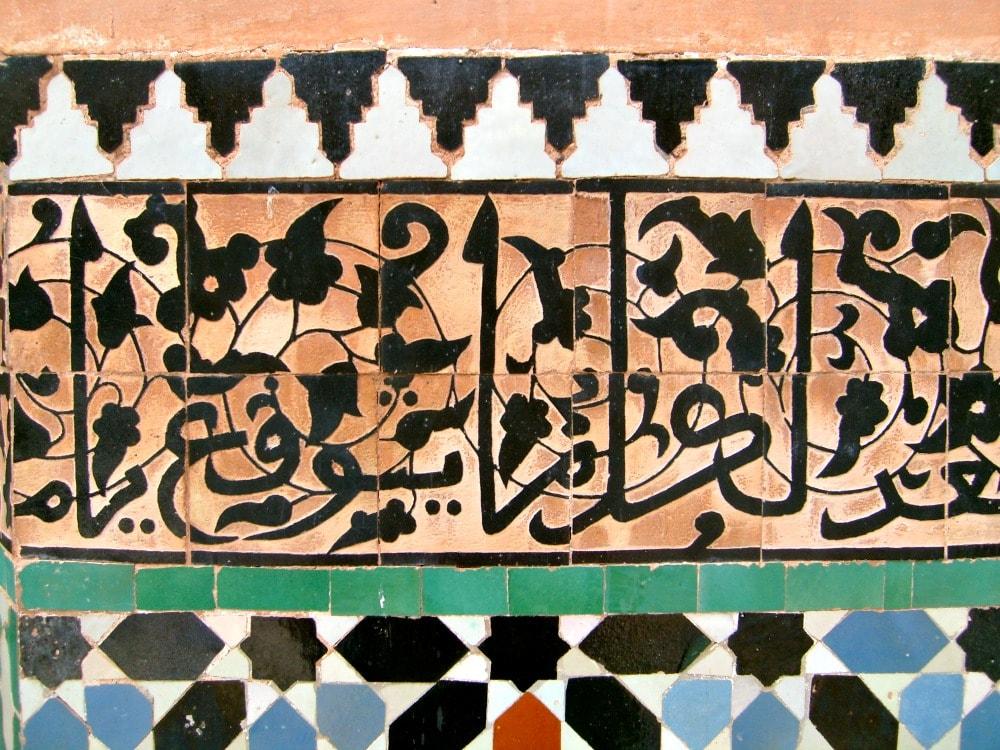 marokko-reis-openbaar-vervoer-mozaiek